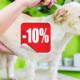 Для постоянных клиентов скидка 10%